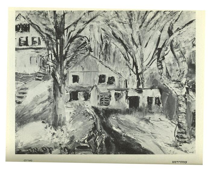 Oil painting of houses in the snow in Amherst by the Yiddish poet Celia Dropkin