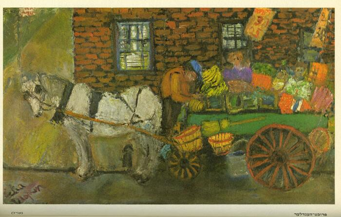 Colorful oil painting of a horse and cart loaded with fruit by the Yiddish poet Celia Dropkin