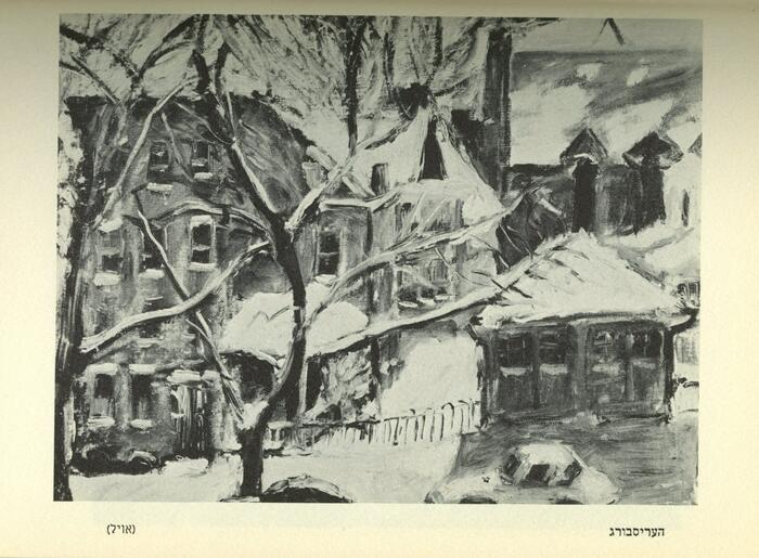 Oil painting of houses in the snow in Harrisburg by Yiddish poet Celia Dropkin