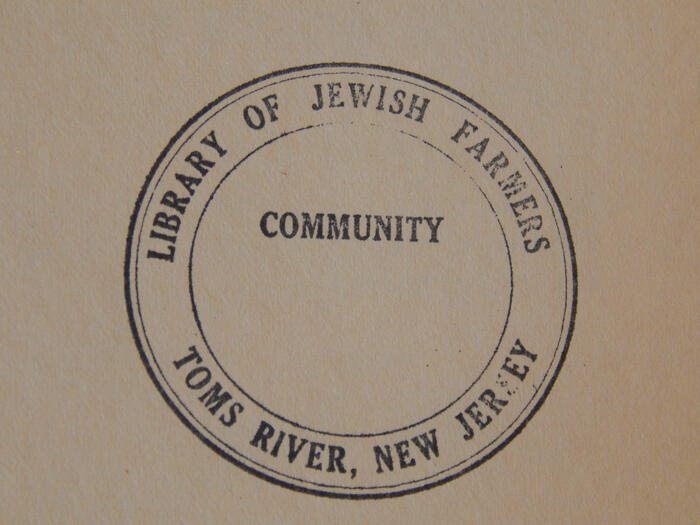 Library of Jewish Farmers