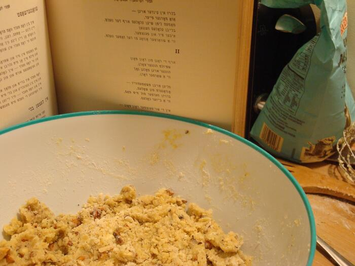 Ice box cookie batter with Yiddish poetry.