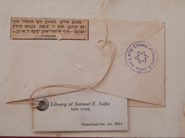 Samuel E. Judin