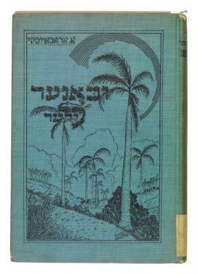 """Kubaner lider"" (Cuban Poems)"