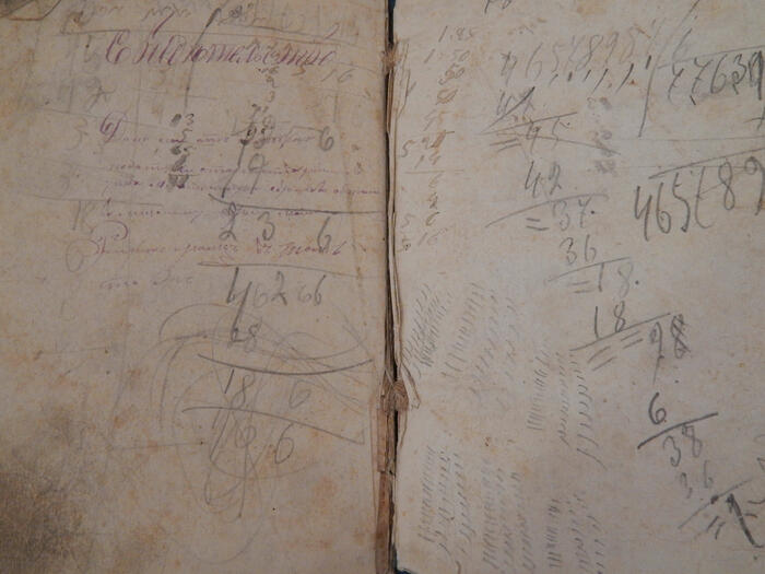 Russian handwriting and arithmetic