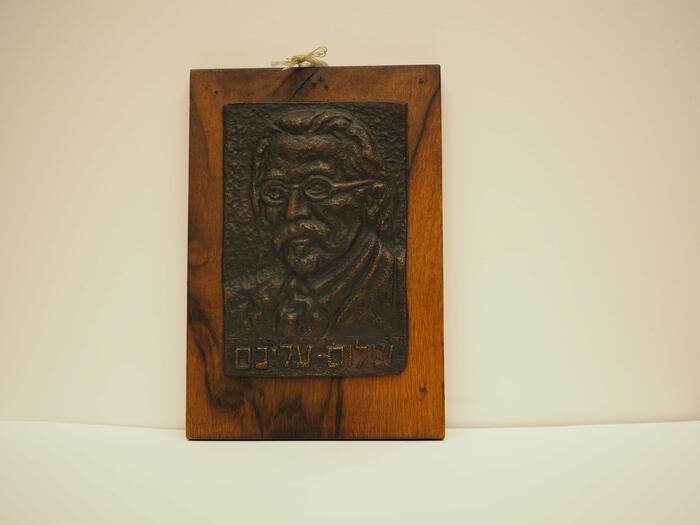 Wood Sholem Aleichem