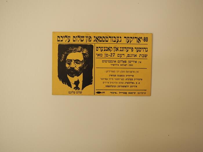 "Postcard for Sholem Aleichem's 80th Birthday from the Chicago branch of ""YKUF"""
