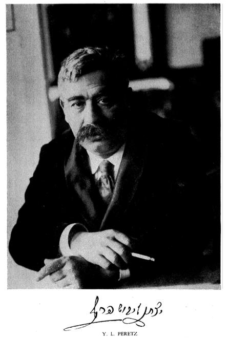 Photo of Yiddish writer I.L. Peretz in a smoking jacket holding a cigarette