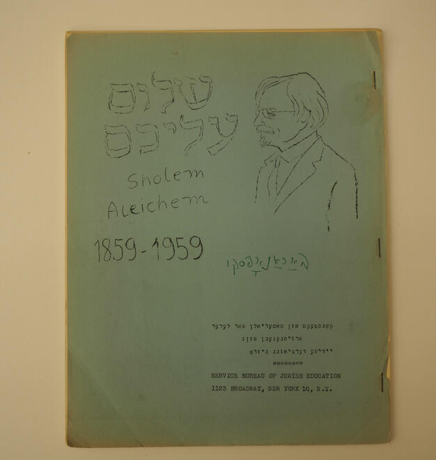 Sholem Aleichem 1859-1959 100 Years Collection (typed), education teaching materials on S. A.