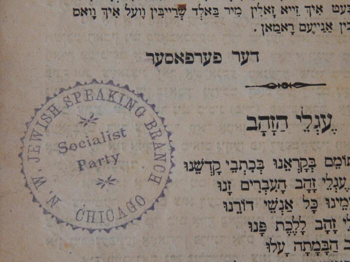 Jewish Speaking Branch Socialist Party Chicago