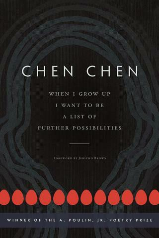"Image of Chen Chen's book, ""When I Grow Up I Want to Be a List of Further Possibilities."""