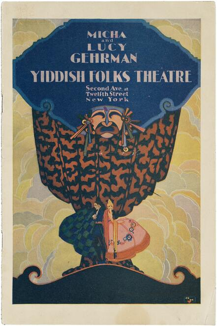Program cover from a production of Avrom Goldfadn's seminal operetta Di kishef-makherin (The Witch), opened at the Yiddish Folks Theatre on April 17, 1929.