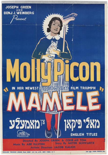 "Molly Picon in Her Newest Yiddish Musical Film Triumph ""Mamele"" 1938"