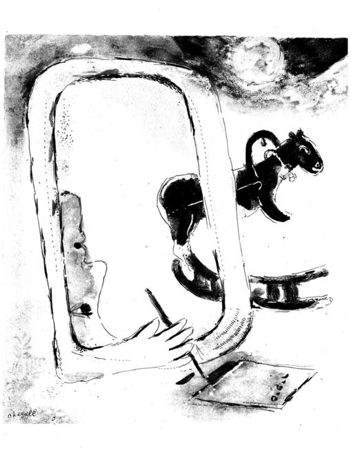 Page 5 from Abraham Sutzkever's Sibir (Siberia), 1951.