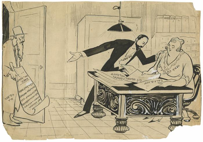 Maud's artwork for a cartoon about the debate over reparations for WWI victims at the 1922 Genoa Conference