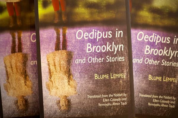 The covers of three copies of Oedipus in Brooklyn, overlaid with one another.
